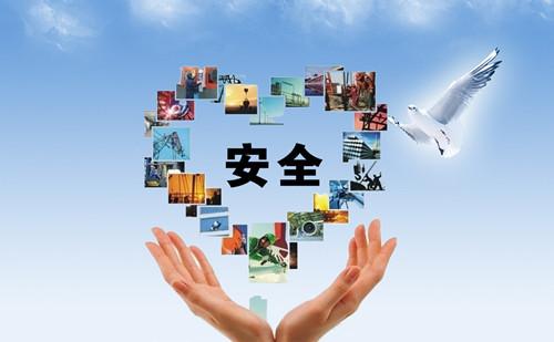 转:苏州召开安全生产工作电视电话会议 部